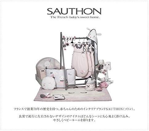 Sauthon Cape de bain et gant de toilette Miss Fleur de Lune