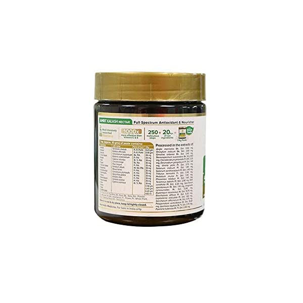 Maharishi-Ayurveda-Products-Amrit-Kalash-Mak-4-Herbal-Fruit-Concentrate-600-g