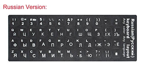 2 PCS Russian Keyboard Stickers with Non-Transparent Black Background & White Letters for PC/Computer/Laptop [Size of Each Key Sticker: 0.43
