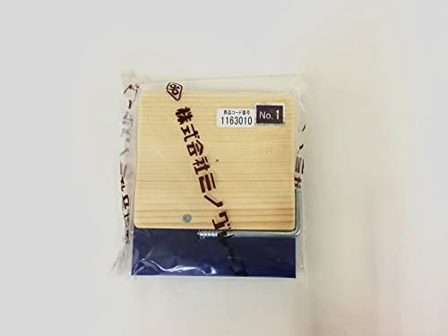 木製スキージ青 ウレタンゴム 9mm厚 10cm #1