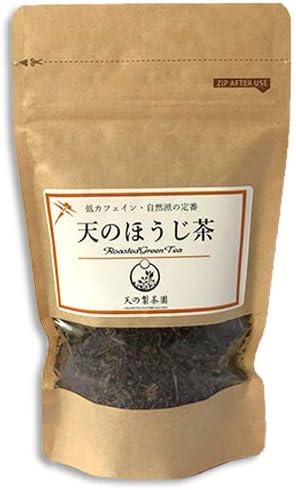 天の製茶園 天のほうじ茶 リーフ 40g 無農薬 無化学肥料栽培