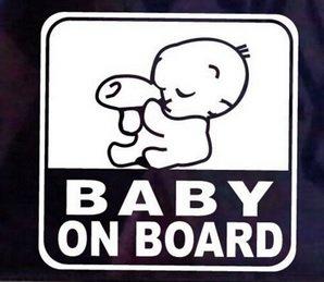 LeSo © Baby on Board Auto Aufkleber Car Sticker Fläschchen grau reflektierend S040