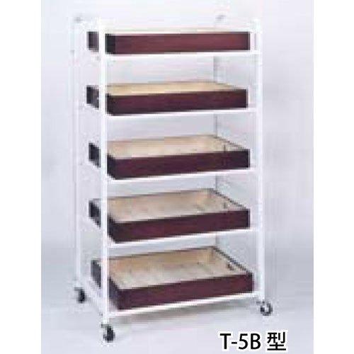 粘土乾燥棚T-5B型(組立式)【陶芸 陶芸用具】BB31524 B00G9SXUQI