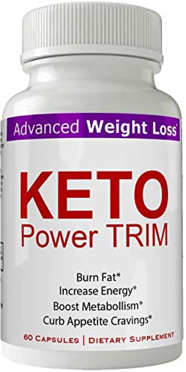 Keto Power Trim Pills Advanced Weight Loss 800 Mg Keto