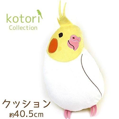 Kotri collection Cockatiel cushion 801 650
