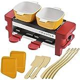 レコルト ラクレット&フォンデュメーカー メルト オプションパーツセット [ レッド/ミニパンイエロー ] recolte Raclette and Fondue Maker Melt