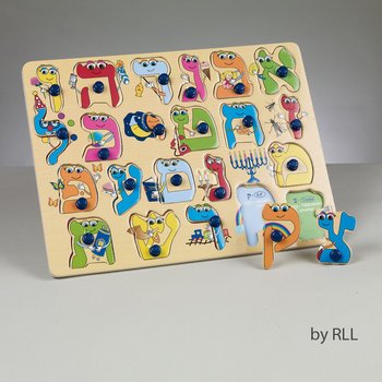 22 Piece Wood Alef-bet Educational Puzzle