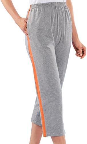 AmeriMark Women/'s Contrast Stripe Capris Pull On Elastic Waist Sweatpants