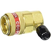 Yellow Jacket 41317 High-side coupling