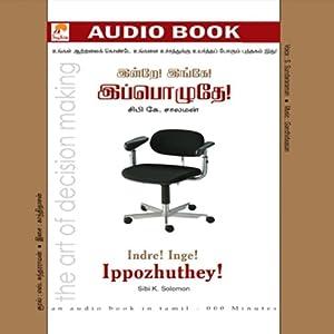 Indre Inge Ippozhuthe Audiobook