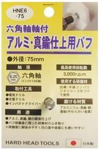 (業務用25個セット) H&H 六角軸軸付きバフ/先端工具 【アルミ・真鍮仕上用】 日本製 HNE6