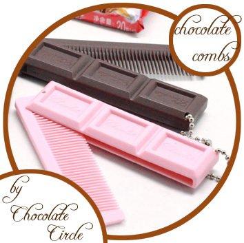 Amazon.com: Diseño en forma de Chocolate peine llavero (rosa ...