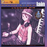 Serial Experiments Lain Sound Track (Cyberia Mix) by Serial Experiment (2004-01-27)