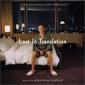 Lost in Translation [Vinyl]