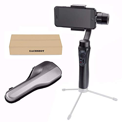 Zhiyun Smooth-Q 3-Axis Handheld Gimbal Stabilizer for Smartphone Like iPhone X 8 7 Plus 6 Plus Samsung Galaxy S8+ S8 S7 S6 S5 Wireless Control Vertical Shooting Panorama Mode Smooth ()