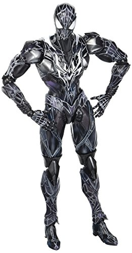Various Man Spider Costumes (Square Enix Marvel Universe Variant: Spider-Man Play Arts Kai Action Figure (Limited Color)