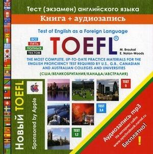 Polnyy sbornik. TOEFL
