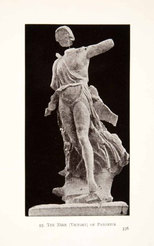 1913 Print Ancient Greece Mythology Nike Victory Paeonius Sculptor Olympia - Original Halftone (Victory Goddess)