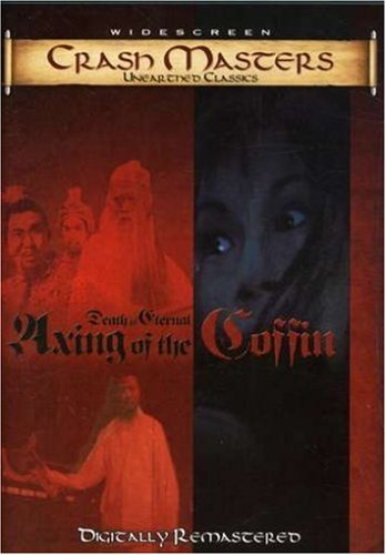 Crash Masters: Axing of the Coffin