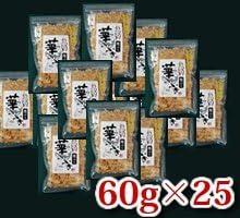 鮭節(さけぶし)60g×25個