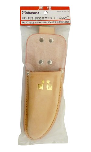 Okatsune 133: Leather Holster For Pruning Shears 103 And 104 -