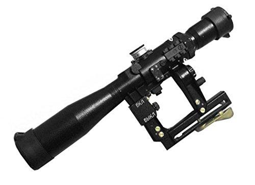 BelOMO Sniper Rifle Scope POSP 4-12x42V 1000m Illuminated Range Finder