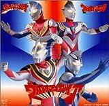 Ultraman Gaia Ultraman Daina & Ultraman