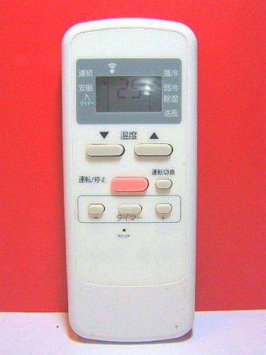 小泉成器 エアコンリモコン KAW-06