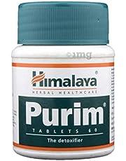 Himalaya Purim Tablet