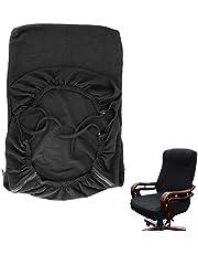 BTSKY Modern enkelhet stil töjbar avtagbar motståndskraftig stolskydd för kontor roterande stol svängbar stol datorstol armstöd stol (inga stolar) (large, svart)