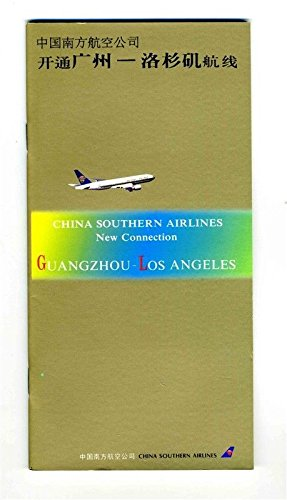 (China Southern Airline Gangzhou Los Angeles New Connection Booklet 1997)