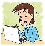(株)OES 郵送での精子検査(精液検査) 送料無料 検体採取キット 郵送検査サービス 1回検査用(写真なし、郵送費込み)