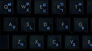 Korean Keyboard Stickers Transparent Blue Letters for Any Laptop Computer Pc Desktop Notebook
