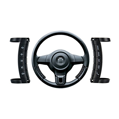 Steering Wheel Car Remote Control DVD GPS Wireless Controller Buttons Universal - Easy To Use, Confident, Safe ABS+PC Color Black New (Reproduction Pedal New Car)
