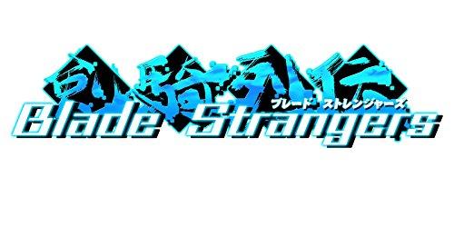 Blade Strangersの商品画像