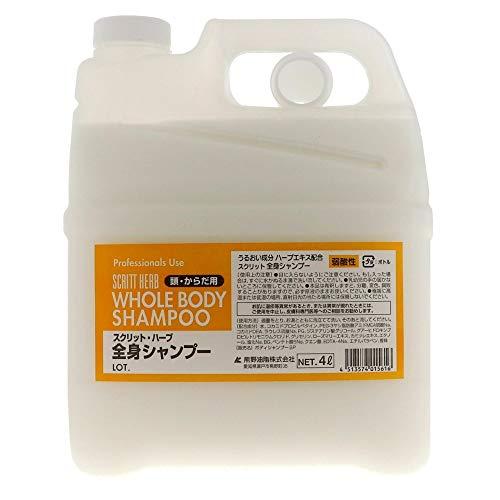 代わって超越する飾る熊野油脂 業務用 SCRITT(スクリット) 全身シャンプー 4L