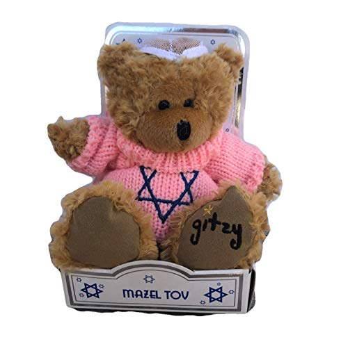 Bar Mitzvah & Bat Mitzvah, Mazel Tov, New Baby, Graduation Teddy Bear Gifts (Girl)