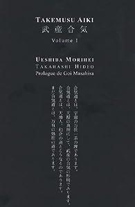 Takemusu Aiki : Tome 1 par Morihei Ueshiba