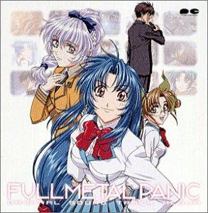 フルメタル・パニック! オリジナルサウンドトラックアルバム1の商品画像