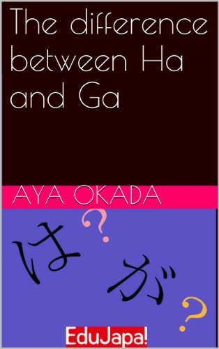 The difference between Ha and Ga (Japanese differences Book 1)