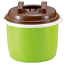Microwave rice cooker range de rice Green MW-021