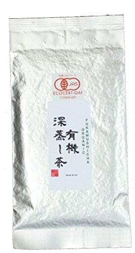 Sencha Organic Tea - 8