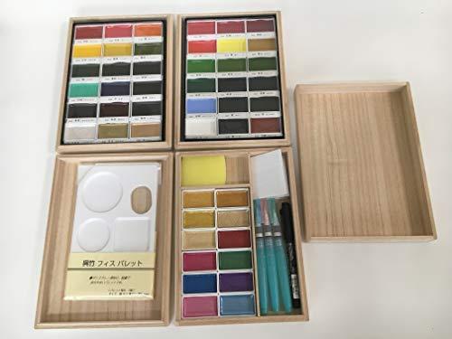 Kuretake Picture Letter Gansai Tanbi, 48 Color Set (MC22-14)