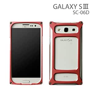 Samsung Galaxy S III Aluminum Jacket Series (Type 08/Red)