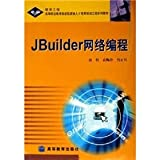 JBuilder network programming(Chinese Edition)