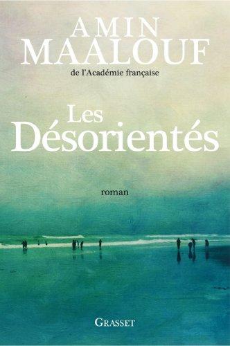 Emile lAfricain (Littérature Française) (French Edition)