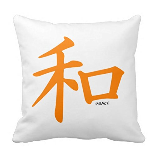 Chinese Peace Sign (Orange Chinese Peace Sign 18*18 pillow)