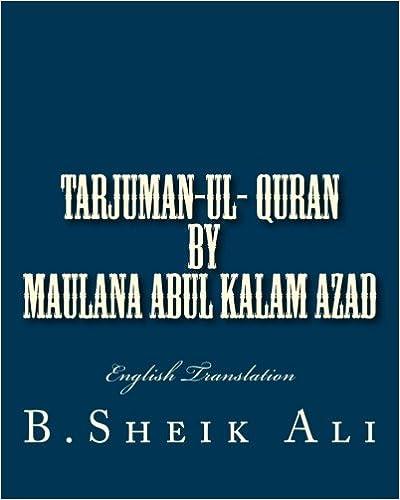 Tarjuman-ul- Quran