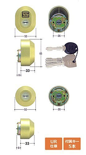 2個同一TOSTEM シリンダー MIWA URキー MCY-444 キー5本付属 玄関 鍵 交換 取替え ゴールド色 トステム QDC-17 QDC-19 QDB850 QDB851 QDD835 QDC-19 B01I2GSQI6