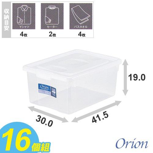 小物衣類 フタ付収納ケース オリオン M ナチュラル 16個組 幅30×奥行41.5×高さ19cm (押し入れ/押入れ/収納/ボックス/ケース/小物/衣類/衣装) B00AIEUQWK
